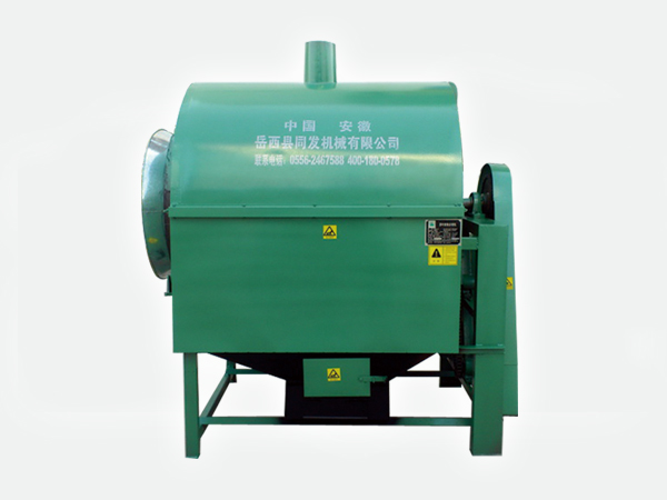 6CST-110 Famous tea killing machine fried dryer