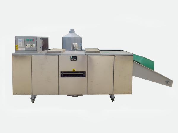 8CHLZ-16 連續式茶葉烘干機